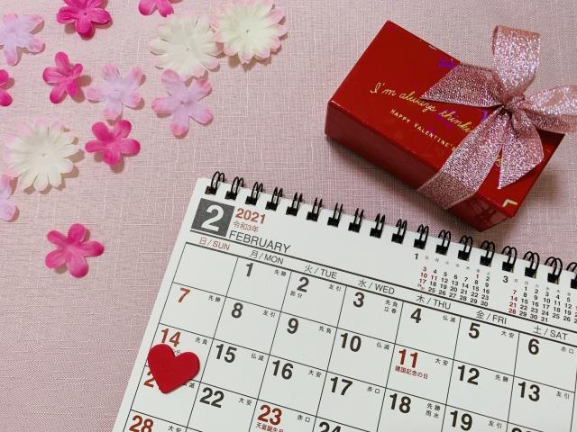 バレンタイン 鶴屋