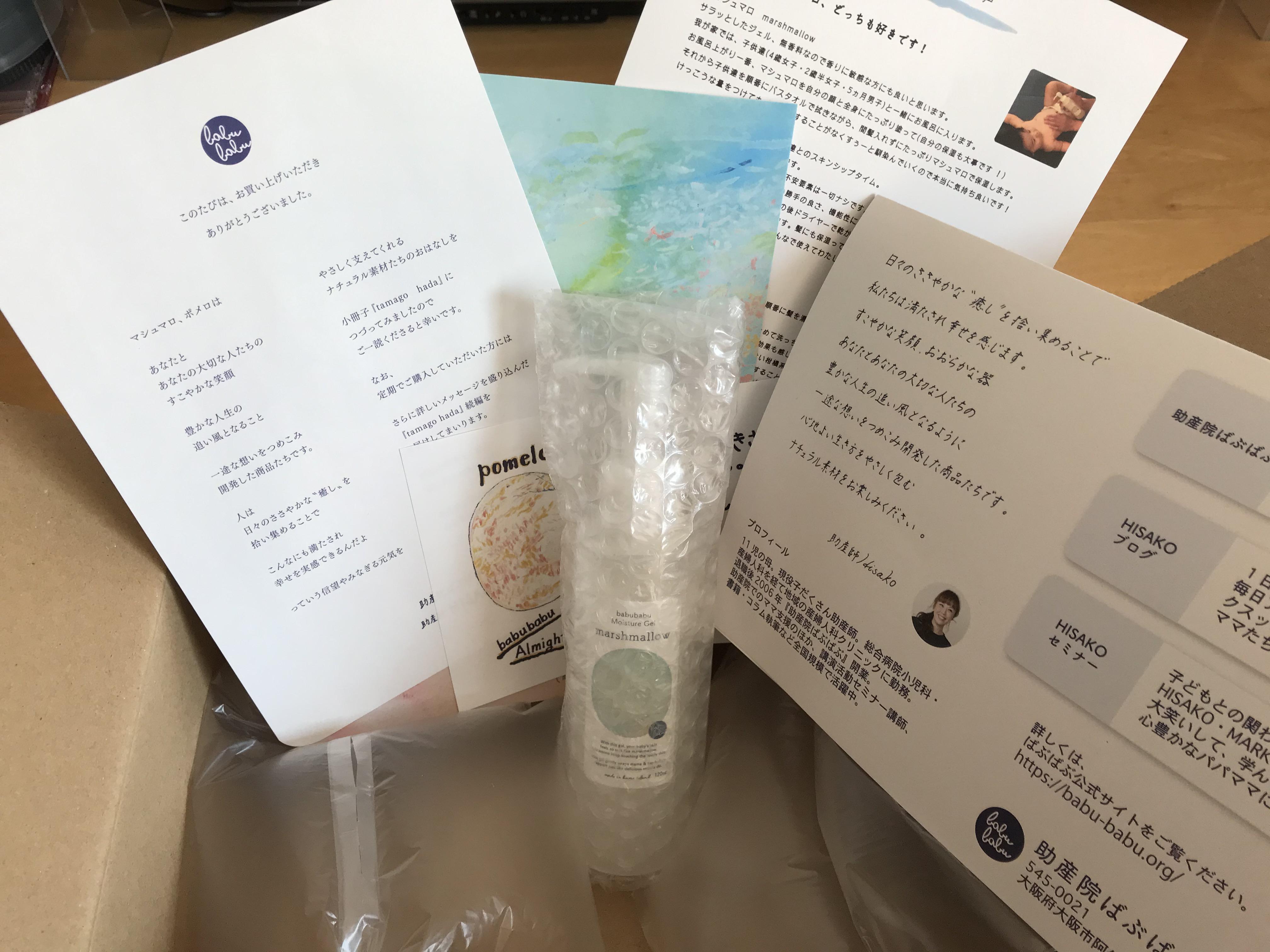 助産 師 ひさこ ブログ